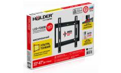 "Кронштейн фиксированный Holder LCD-F2608-B (max 32"" 40kg)"