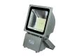 Прожектор светодиодный ASD СДО-3-150 150Вт 160-260В 6500К 10500Лм IP65