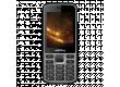 Мобильный телефон Nobby 300 серо-черный