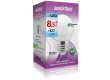 Светодиодная (LED) Лампа Smartbuy-G45-8,5W/4000/E27