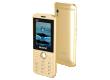 Мобильный телефон Maxvi X350 metallic gold