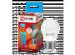 Лампа светодиодная IN HOME LED-ШАР-VC 11Вт 230В Е27 4000К 820Лм
