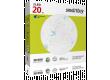 Светодиодный потолочный светильник (LED) Smartbuy-20W _1200лм_300*100мм_Flora