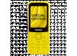 Мобильный телефон Nobby 220 банановый