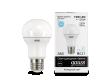 Лампа светодиодная GAUSS _A60_12W/4100K_E27 _Стандарт
