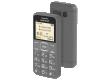 Мобильный телефон Maxvi B2 grey