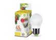 Лампа светодиодная ASD LED-ШАР-standard 5Вт 160-260В Е27 3000К 450Лм